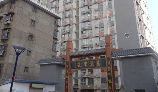 楼市新闻:西安首个发放房产证的城改房社区
